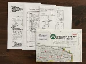 D9C6BADF-67D9-45AB-95D9-07764E393773