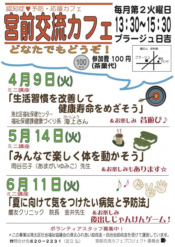 994AFB98-77CC-4DCA-8BAD-F6E409AF453C