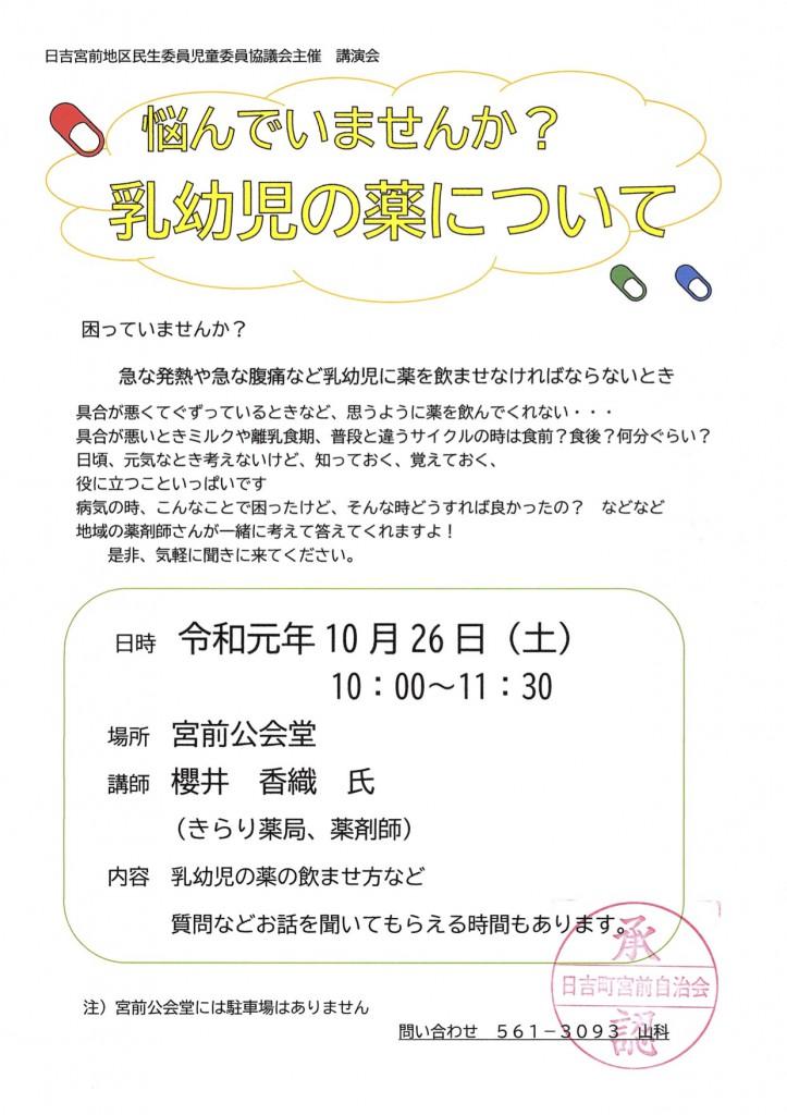 img001のコピー