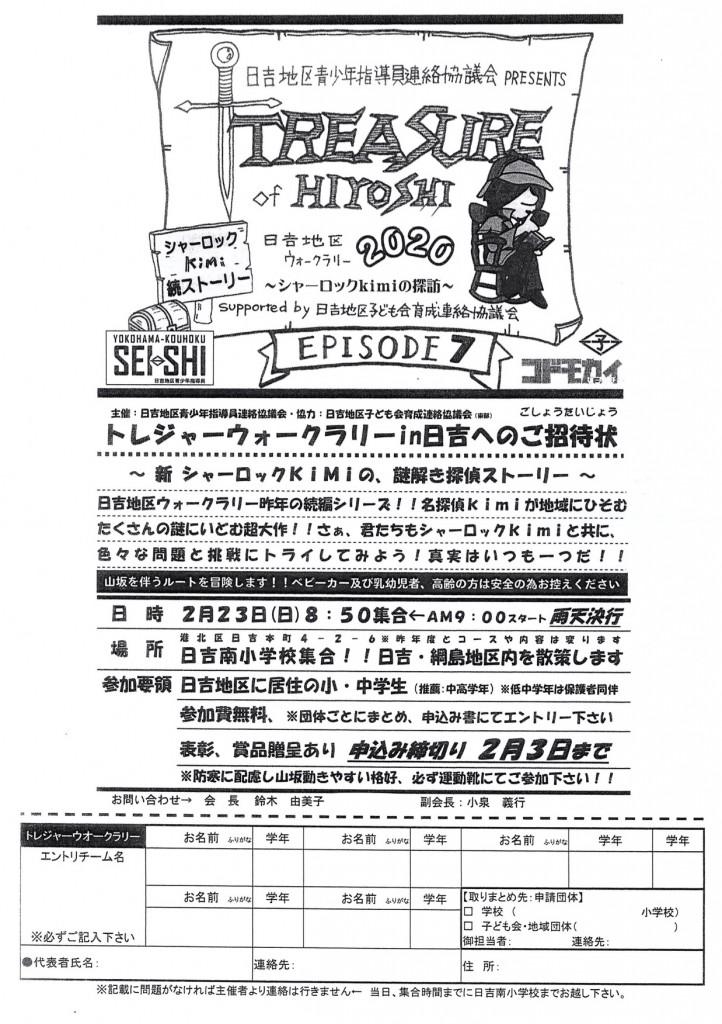img002のコピー