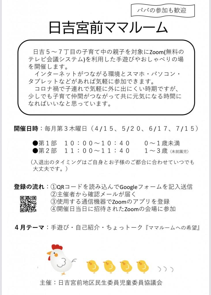 5023CF17-27B8-4F34-B9BA-DF088F843838