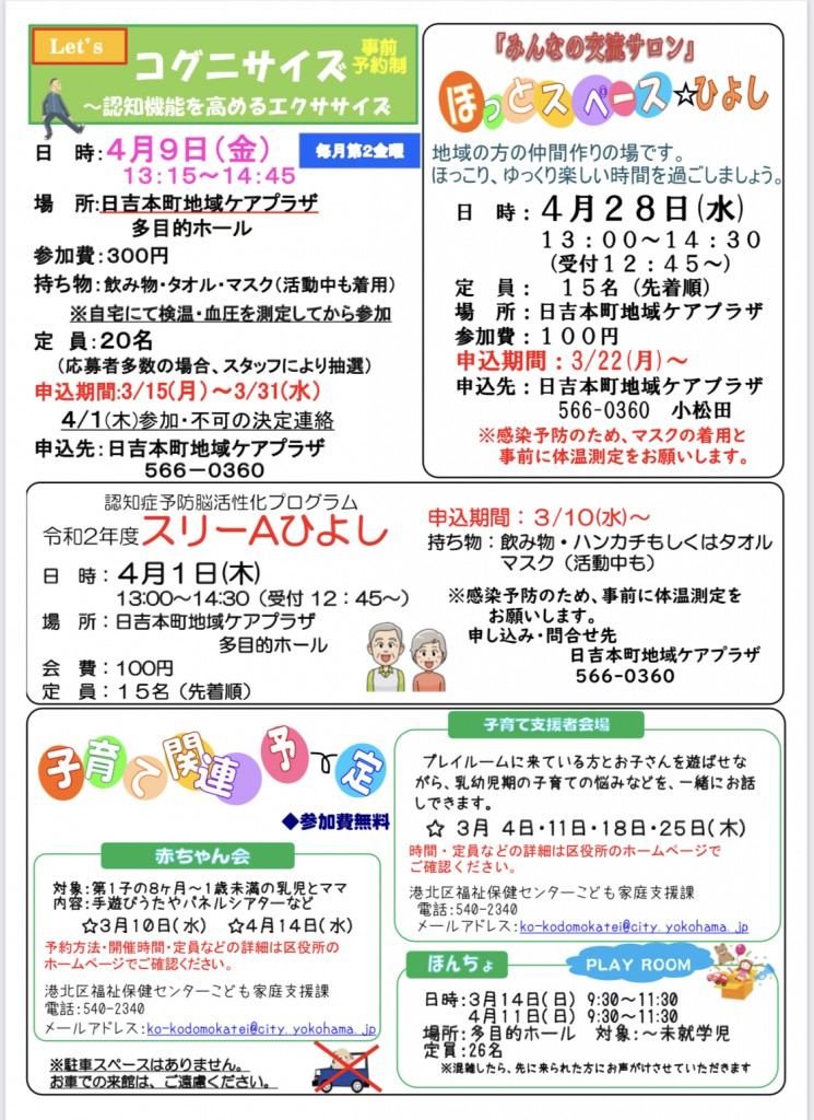 59FD8968-1539-4090-83B7-FF4F4FB98332