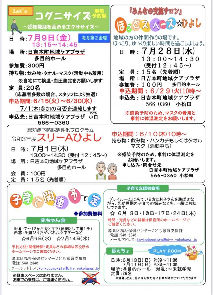 FB5A4CDE-237F-4F2B-A68A-08B1C74018D6